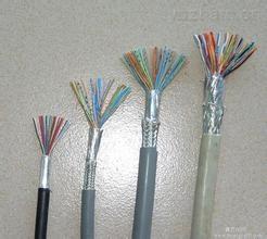 MHYBV30*2*0.5矿用通信电缆