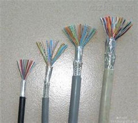 通信电缆MHYAV,5对10对20对