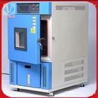 THD-80PF-D防爆高低温湿热试验箱维修厂家