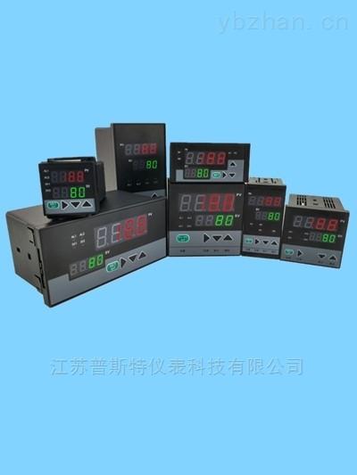 BOOST. DAA.0101-數顯溫控儀表智能溫度控制器