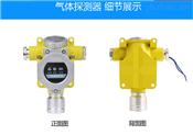 遼寧氫氣報警器可燃氣體探測器上傳plc