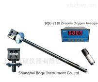 BQG-2118氧化锆氧量检测仪