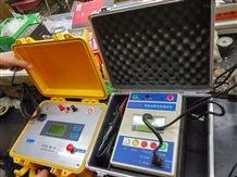 绝缘电阻测试仪短路电流≥3mA