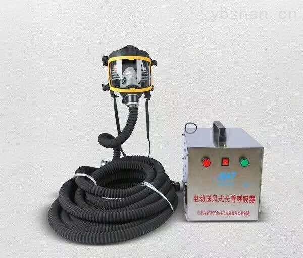 送风式多人长管空气呼吸器