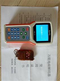 辽宁电子秤控制器