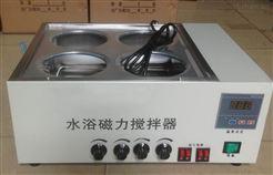 HCJ-4A水浴磁力搅拌器