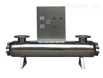 TLZX1紫外线消毒器厂家
