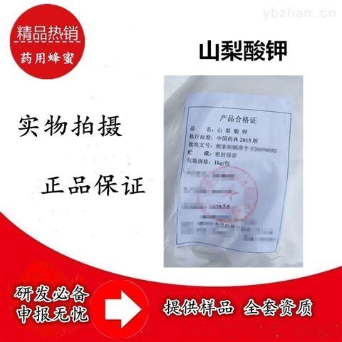 药用辅料西黄蓍胶的用途