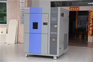 TSD-80F-2P水冷式冷热冲击试验箱直销厂家