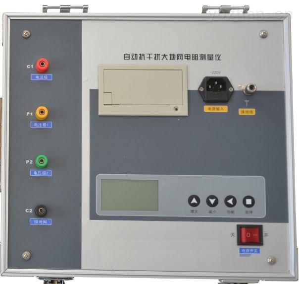 抗干擾大型地網裝置接地電阻測量儀