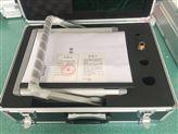 微水測量儀 智能露點儀