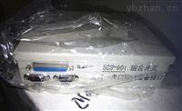 SCS-601组合开关光纤串口转换设备接口保护