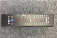 WZBQ-8型组合开关控制单元保护