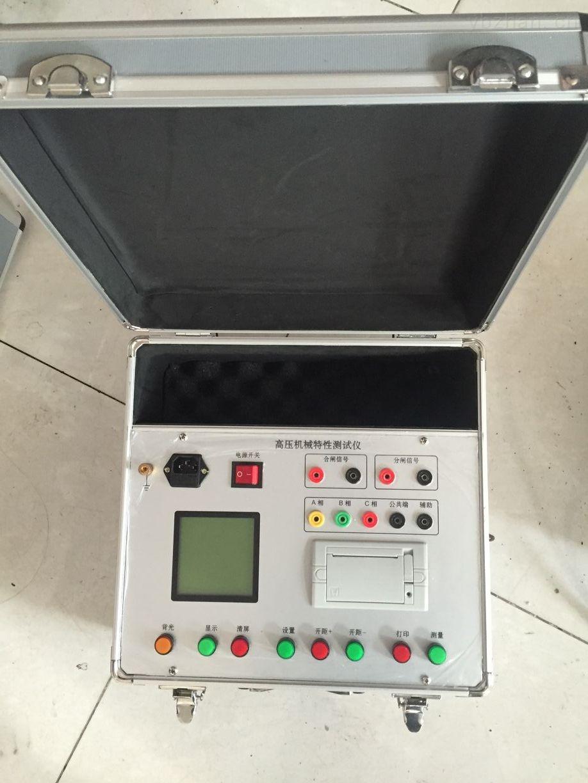 江蘇高壓開關斷路器動特性測試儀