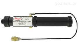 原装正品DwyerCHP系列手压气泵