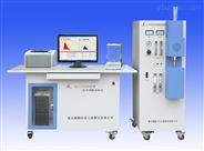 南京麒麟高频红外碳硫仪