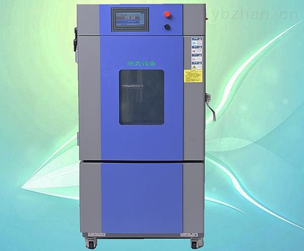 高低温恒温恒湿试验箱循环式老化环境试验仓