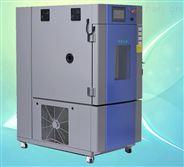 可程式高低溫交變濕熱試驗箱環境監測老化箱