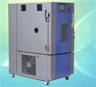 SMD-150PF专业汽车漆恒温恒湿试验箱150L温湿度箱