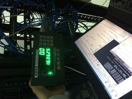 保衡声控预警功能秤,50吨自动称重报警地磅