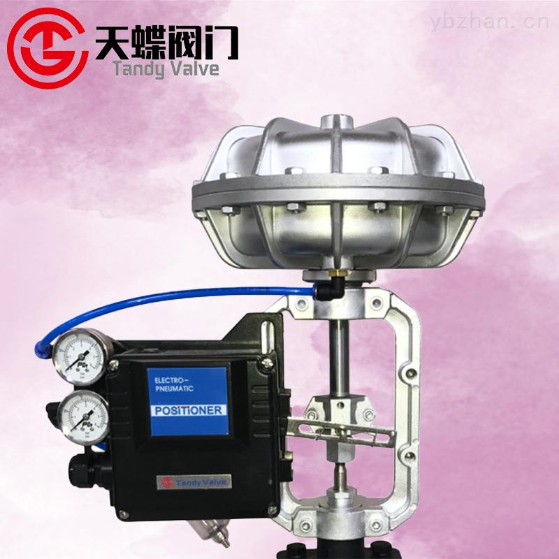 高温蒸汽专用气动薄膜实行器