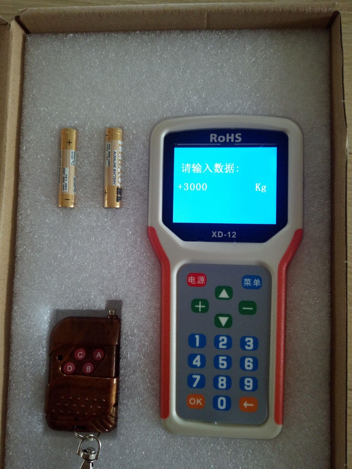 新余電子磅解碼器