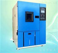 THA-225PF标准版卧式高低温湿热试验箱直销厂家