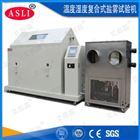 shuang85yan雾试验xiang生产商