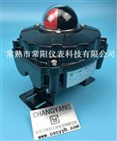 APL-510N机械式限位开关盒|阀门回迅器