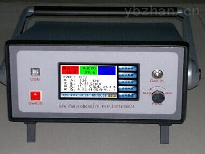 FTZ-200-六氟化硫露點綜合測試儀