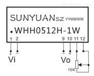 1万伏高隔离抗静电模块电源