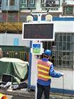 OSEN-YZ石家庄工地扬尘噪声监测设备固定式一体机