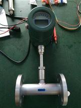 RSL热式气体质量流量传感器