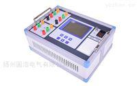 GHR6410三通道10A变压器直流电阻测试仪
