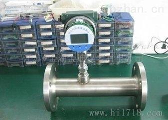 RSL熱式氣體質量流量傳感器