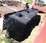 赤峰市地埋式一体化污水处理工艺