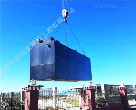 舒兰市地埋式污水处理设备详细介绍