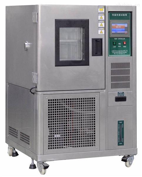 武汉小型高低温湿热交变试验箱