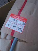 S-639日本進口NIKKAN尼關工業、配管電材
