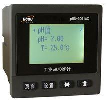 PHG-2091AX用于石灰浆液的脱硫PH计