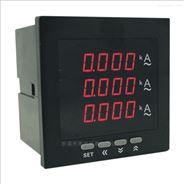 奧賓儀表數顯三相電流表