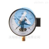 YX150(低压) 电接点压力表