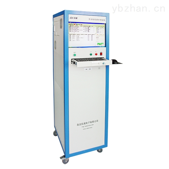 MN429X系列-IDI仪迪MN429X系列安全性能综合测试仪