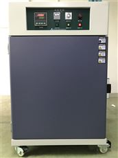 工業高溫幹燥烤箱
