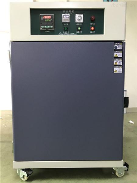 高温老化试验箱型号选择