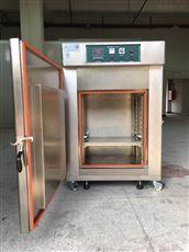 咸宁高温老化试验箱
