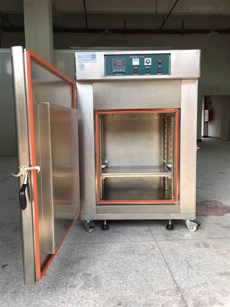工业高温干燥烤箱
