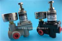PRF403-02空气过滤减压器| 过滤调压阀
