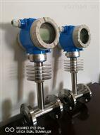 供應CT系列智能煤氣流量計