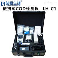 陸恒生物便攜式COD快速檢測儀LH-C1